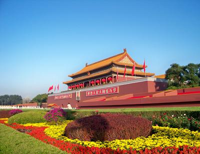 【北京】尊享全景双高四日游