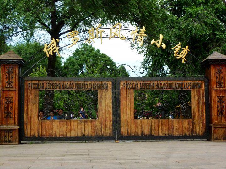 【东北】哈尔滨 满洲里 海拉尔 呼伦贝尔大草原七日游