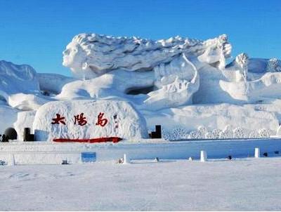 【东北】哈尔滨、长白山、长春、沈阳7日游