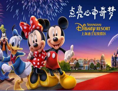 【华东】名人2娱乐 官方网站六日——奇幻江南+迪士尼